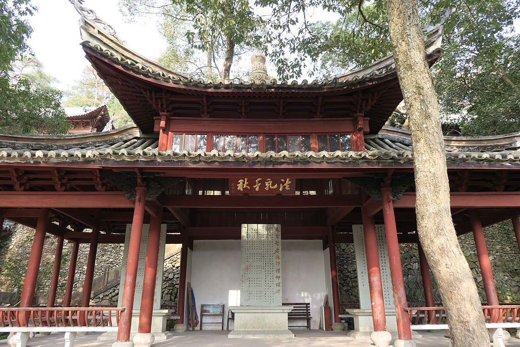 1024px-Guoqing_Temple,_2014-12-27_30