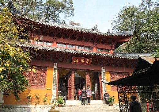 Guoqing